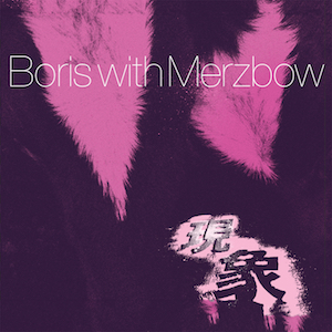 Boris_with_Merzbow_-_Gensho